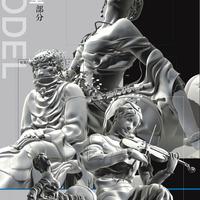 P45 cover