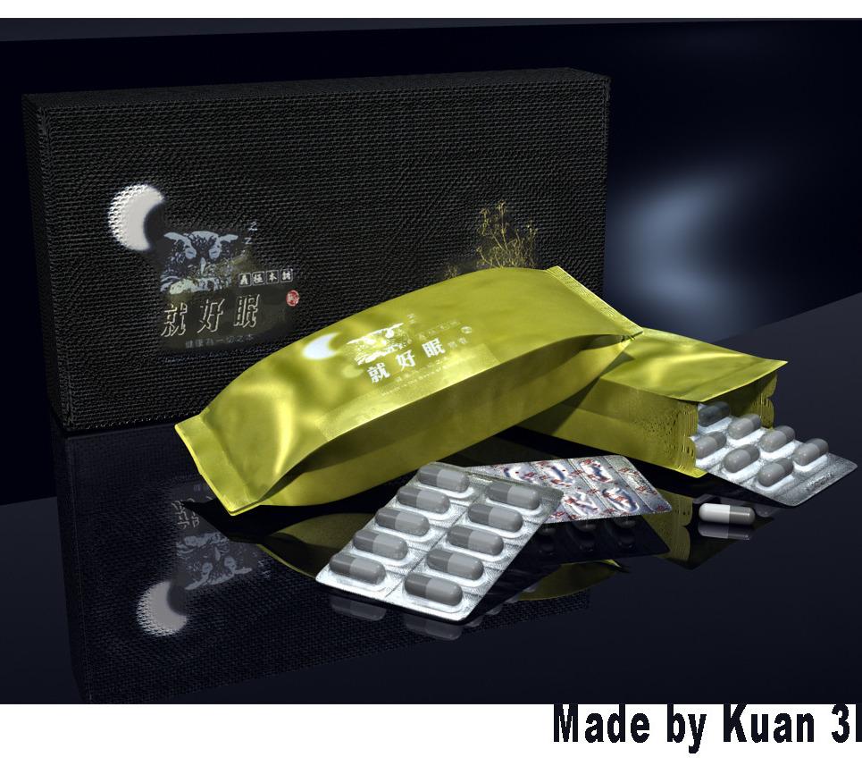 Kuan3d stilllife no.2 1 show