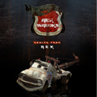 Rex th cover