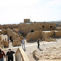 2.1264778276.one of two masada palaces cover