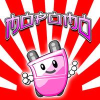 Monopo 1 cover