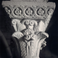 Pillar detail cover
