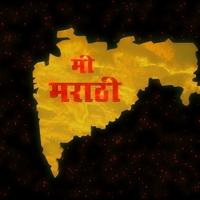 Mimarathi cover