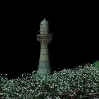 Lighthouse cover
