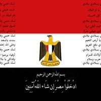 Egypt1 cover