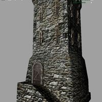 A tower cover