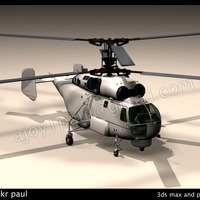 Helicopter copy cover