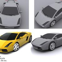 Lamborghini copy cover