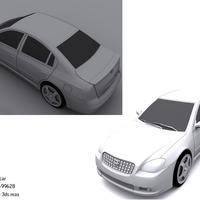 Nissan car copy cover