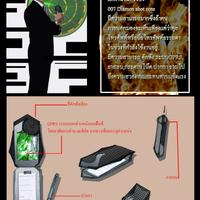 007 diamon cover