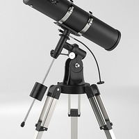 Telescope verticale petite cover