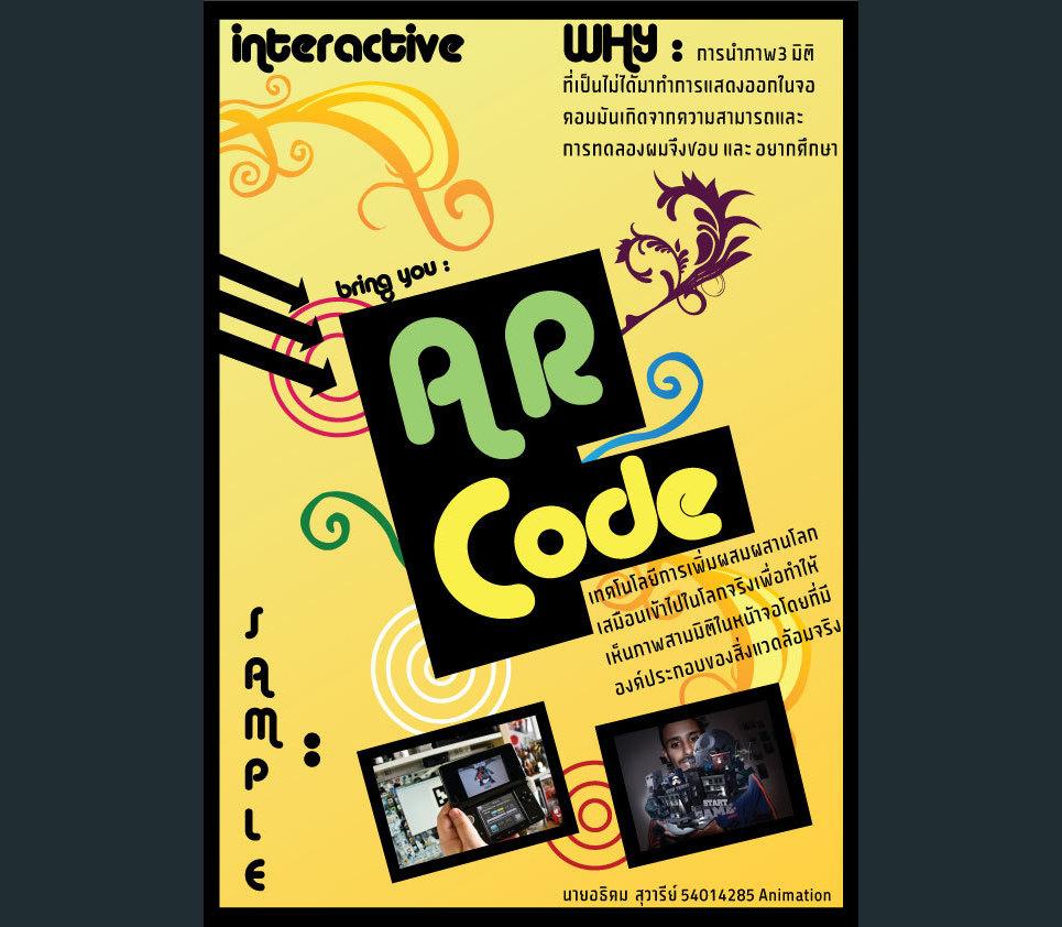 Interactive show