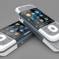 Nokia 5300 cover