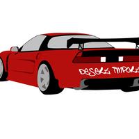 Honda vector cover