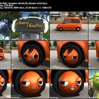 06 check tire s cover