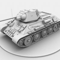 Tank left cover