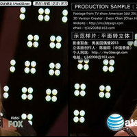 American idol c01 cover