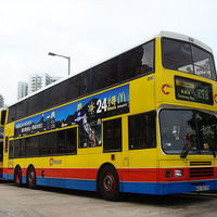 800px ctb volvo olympian 12m cover