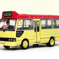 Hong kong minibus red  cover