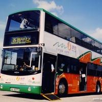 Hong kong new world first bus 1001 cover