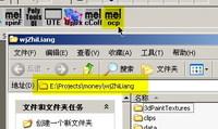 Free ocp_for_Linux for Maya 0.0.1 (maya script)