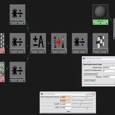 SmarDisplacement for Maya 1.1.0