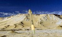 Patriot PAC-3 VH 3D Model