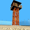23 51 05 170 4 guard towers 05 4