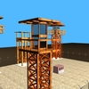 23 51 05 760 4 guard towers 011 4