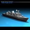 00 00 38 207 frigate7 4