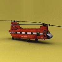CH-47 USFS 3D Model