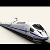 00 37 33 440 generic high speed train 12 4