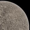 00 42 38 432 mercury 2 4