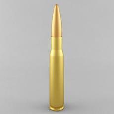 .50 BMG Cartridge 3D Model