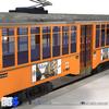00 48 30 12 tram5 4