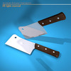 00 57 46 610 meatcleaver2 4