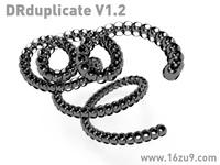 Free DRduplicate for Maya 0.1.2 (maya script)