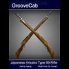 01 32 49 305 arisaka type 99 thumbnail01 4