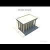 01 57 15 268 greek temple 2 4