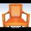 02 47 13 669 plastic chair render05 4