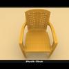 02 47 14 981 plastic chair render10 4