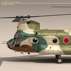 Ch-47 jasdf 3D Model