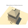 02 57 38 180 mausoleum of halicarnassus 2 4
