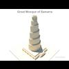 02 58 01 209 spiral minaret 1 4