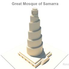 Spiral Minaret 3D Model