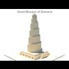 02 58 01 311 spiral minaret 2 4