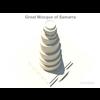 02 58 01 472 spiral minaret 3 4