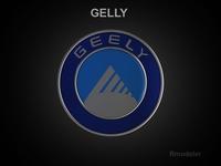 Geely 3d Logo 3D Model
