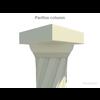 03 02 26 637 parthia column 1 4
