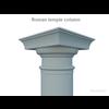03 02 28 40 romantemple column 1 4